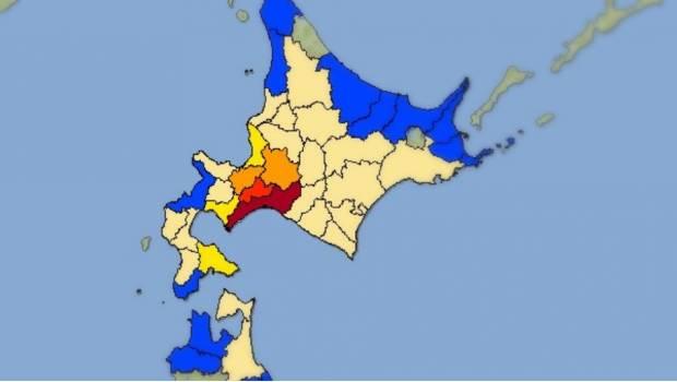 Sismo De 6.7 Sacude A Japón